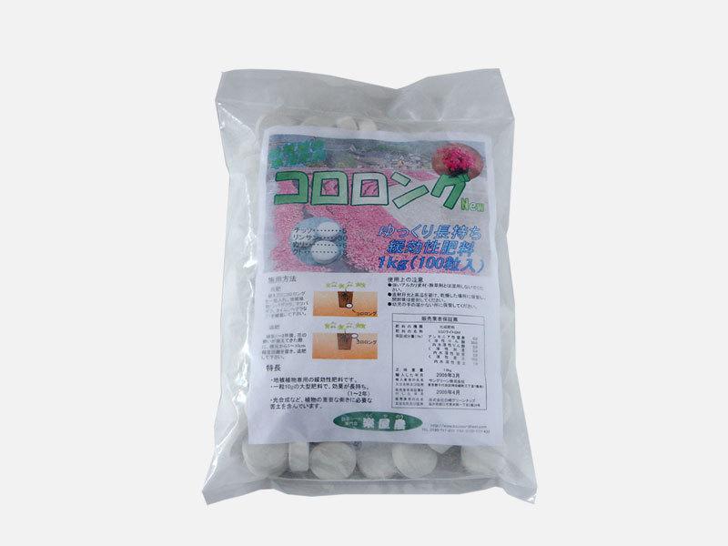 コロロング錠剤タイプ